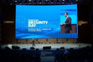Fortinet Security Day Moscow 2019: Безопасность данных в цифровом мире